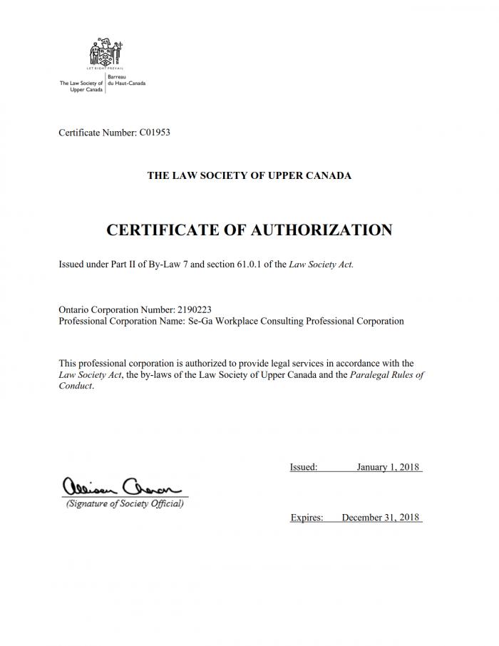 LSUC-2018-Certificate-of-Authenticity